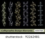 calligraphic decorative... | Shutterstock .eps vector #92262481