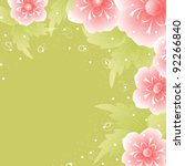 wedding card or invitation with ... | Shutterstock .eps vector #92266840