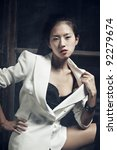 Young japanese woman fashion portrait. - stock photo