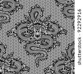 seamless pattern with dragons | Shutterstock .eps vector #92292916