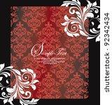 Floral Damask Invitation Card