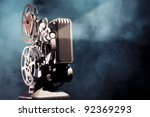 photo of an old movie projector | Shutterstock . vector #92369293