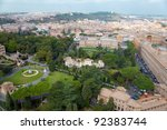 Vatican Gardens, Rome - stock photo