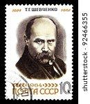 ussr   circa 1964  stamp...   Shutterstock . vector #92466355