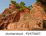 leshan buddha view with people... | Shutterstock . vector #92475607