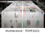 a large offset printing press... | Shutterstock . vector #92491621