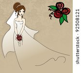 the young bride in a wedding... | Shutterstock .eps vector #92508121