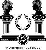 greek columns and human heads.... | Shutterstock .eps vector #92510188