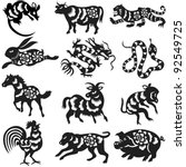 12 Chinese Zodiac Signs Design
