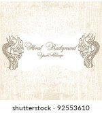 calligraphic design elements...   Shutterstock .eps vector #92553610