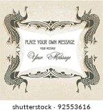 calligraphic design elements...   Shutterstock .eps vector #92553616