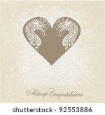 valentine background with heart   Shutterstock .eps vector #92553886