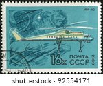 USSR - CIRCA 1969: A stamp printed by USSR shows military transport helicopter MI-10, series, circa 1969 - stock photo