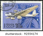 USSR - CIRCA 1969: A stamp printed by USSR shows  Soviet Eight-Engine Aircraft ANT-20 (Maxim Gorky), series, circa 1969 - stock photo