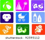babyish accessories icons baby... | Shutterstock . vector #92595112