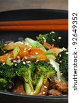 beef stir fry with broccoli ... | Shutterstock . vector #92649352