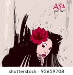 girl with a flower in her hair | Shutterstock .eps vector #92659708