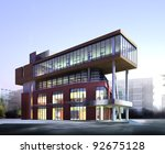 modern commercial building   Shutterstock . vector #92675128