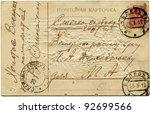 russian empire   circa 1912 ...   Shutterstock . vector #92699566