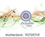 india flag design with event... | Shutterstock .eps vector #92720719