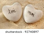 You And Me Hearts Of Pebbles I...