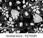 abstract floral pattern ... | Shutterstock .eps vector #9274285
