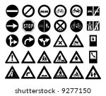 vector road sign icons | Shutterstock .eps vector #9277150