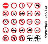 vector road sign icons | Shutterstock .eps vector #9277153