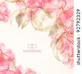 Wedding Card Or Invitation With ...