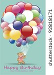 birthday card with bear | Shutterstock .eps vector #92818171