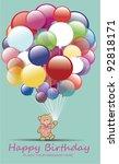 birthday card with bear | Shutterstock .eps vector #92818171