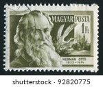 hungary   circa 1954  stamp...   Shutterstock . vector #92820775