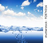 water wave with splashes and... | Shutterstock . vector #92874316