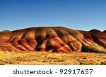 A View Of The Painted Hills...