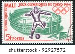 mali   circa 1964  stamp... | Shutterstock . vector #92927572