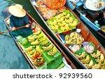 traditional floating market  ... | Shutterstock . vector #92939560