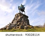 Statue of King George III on Horseback in Royal Windsor Great Park in England