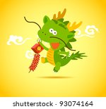 Baby Chinese Dragon Smiling An...