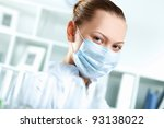 young scientist in white... | Shutterstock . vector #93138022