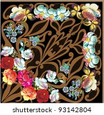 illustration with rose floral... | Shutterstock .eps vector #93142804