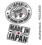 stamp of japan and rising sun | Shutterstock .eps vector #93213433