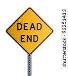 Dead End Board