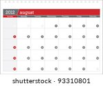 august 2012 planning calendar | Shutterstock .eps vector #93310801