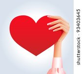 woman's hand holding deep red... | Shutterstock .eps vector #93403645