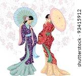 Two Beautiful Chinese Women...