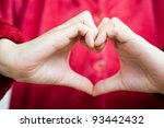 image of woman  s hands made in ...   Shutterstock . vector #93442432