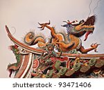 Close Up Of Oriental Dragon...