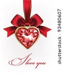 i love you valentine's day... | Shutterstock .eps vector #93480607