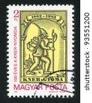 hungary   circa 1982  stamp... | Shutterstock . vector #93551200