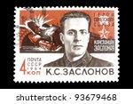 ussr   circa 1964  a stamp...   Shutterstock . vector #93679468